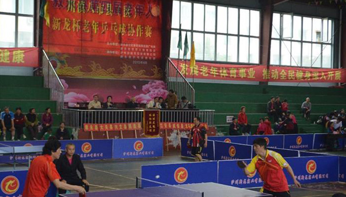 贊助《新龍杯》老年人乒乓球協作賽