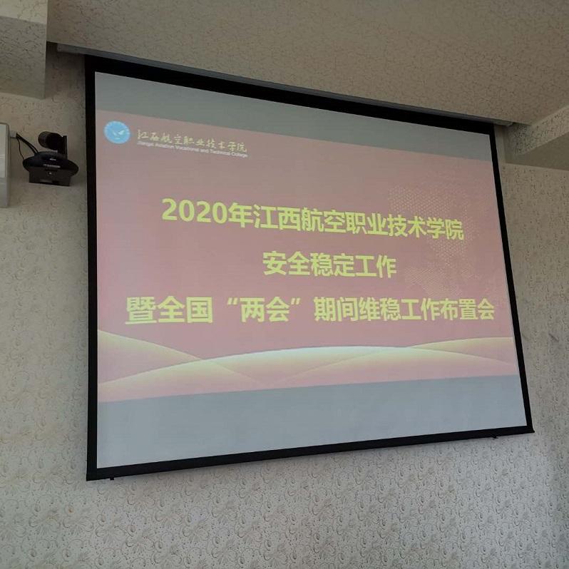 微信图片_20200525093240.jpg