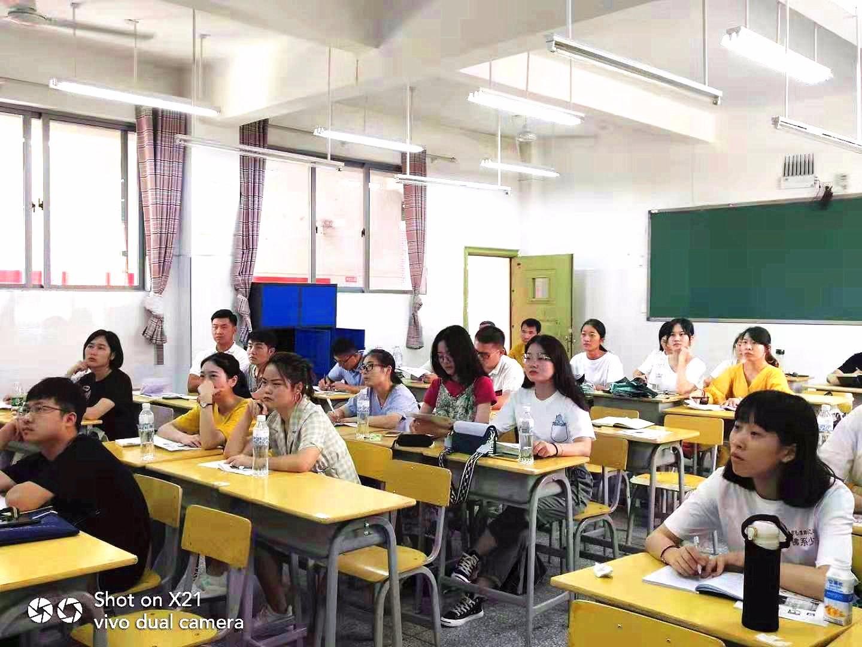 新教师听课2.jpg