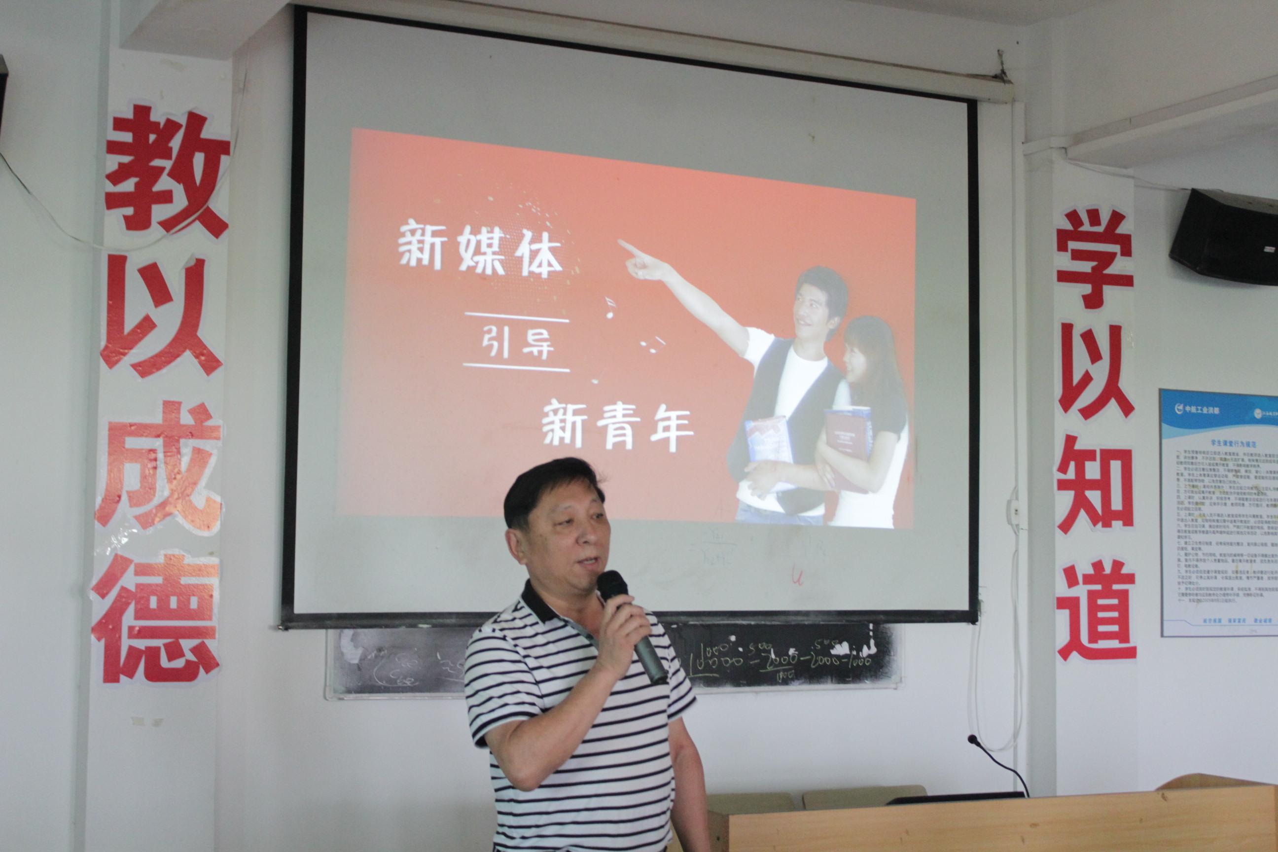 IMG_6424新媒体引导新青年.JPG