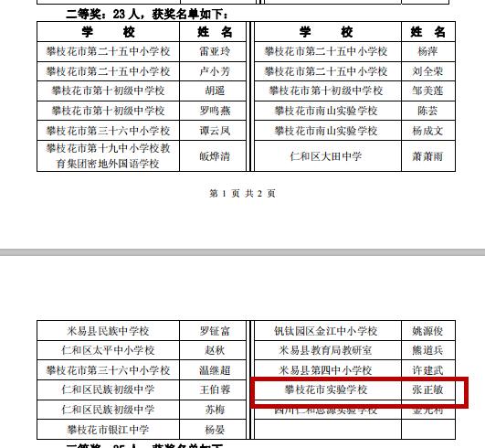 QQ截图20190325183856_副本.png