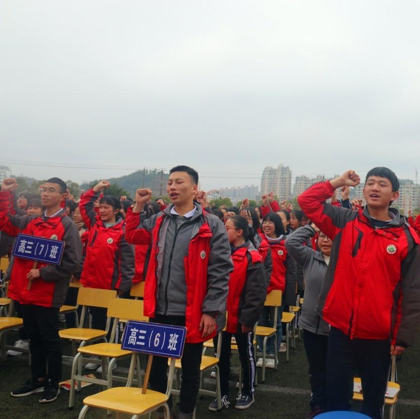 福教学生培训|带着实力和自信,点燃激情,百日冲刺!