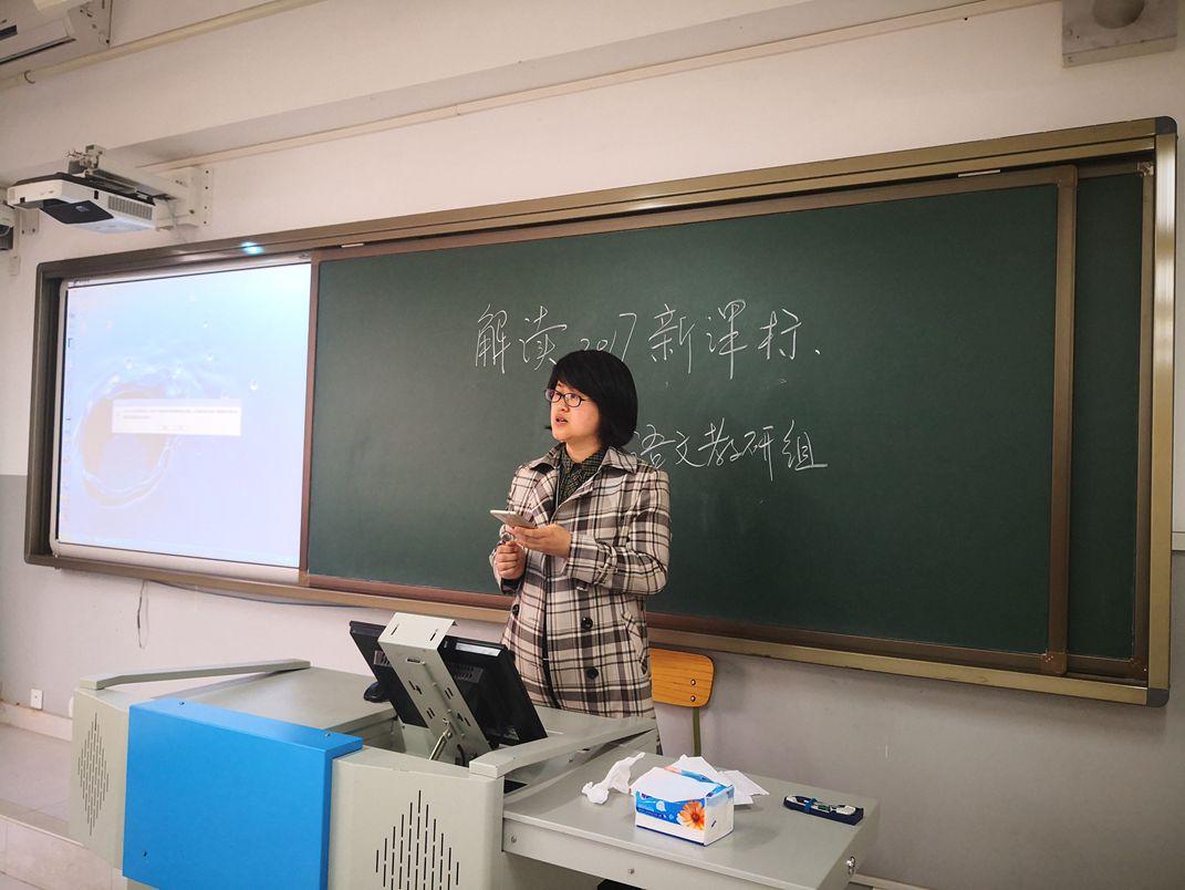 朝阳区骨干教师尹延老师分享精彩课例.jpg