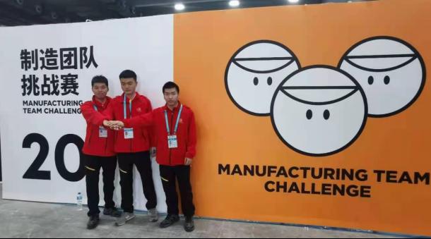 江西航空职业技术学院师生参加中华人民共和国第一届职业技能竞赛668.png