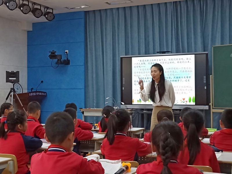 加强策略研究,提升教学能力——江苏快三计划小学部教师参加市级区域联合教研活动展示