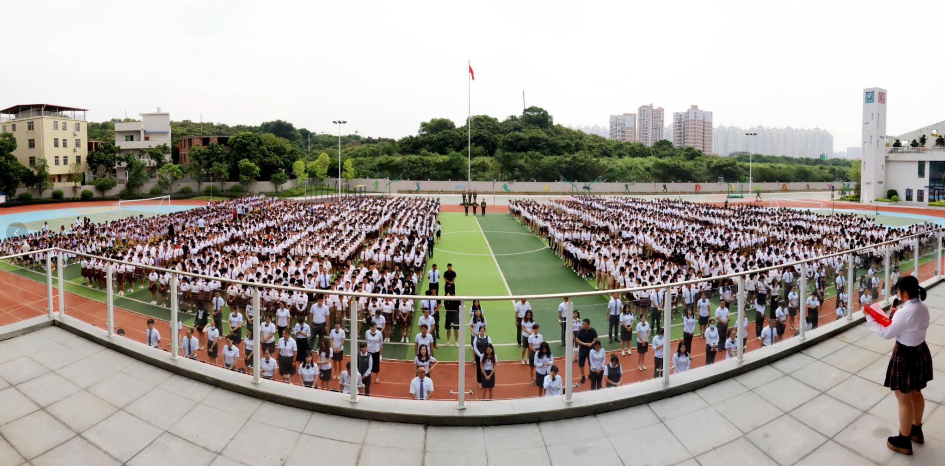 学生代表讲话.png