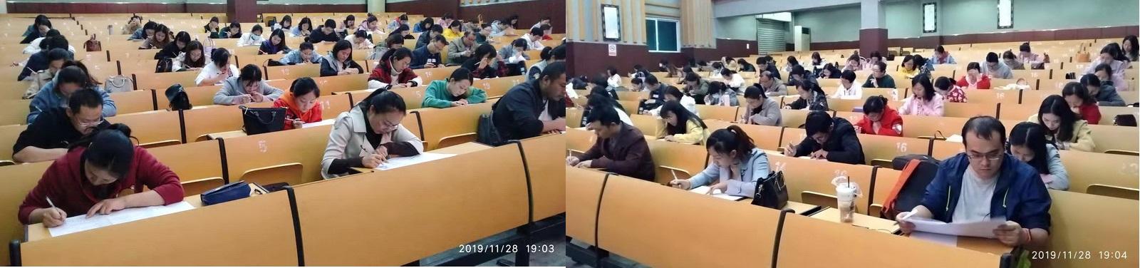 青年教师6-7.jpg