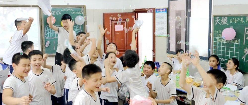 【告别童年 拥抱青春】2020欧洲杯网站六年级分班举行毕业典礼