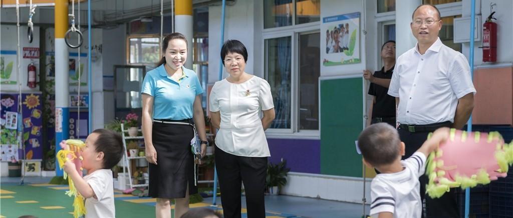 马晓凤副市长到园调研区域教育高地建设工作