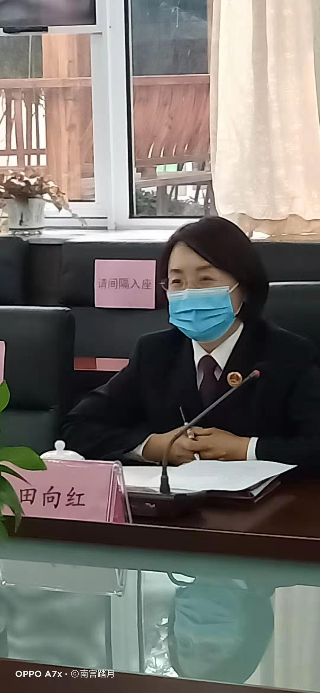 田向红副检察长介绍市检三院总体情况.jpg