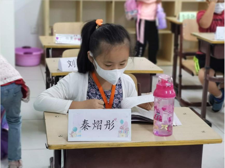 早进校后开始自主阅读,迅速进入学习的状态。.png