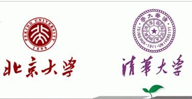 喜讯:双语初中毕业生2人高考考上清华北大