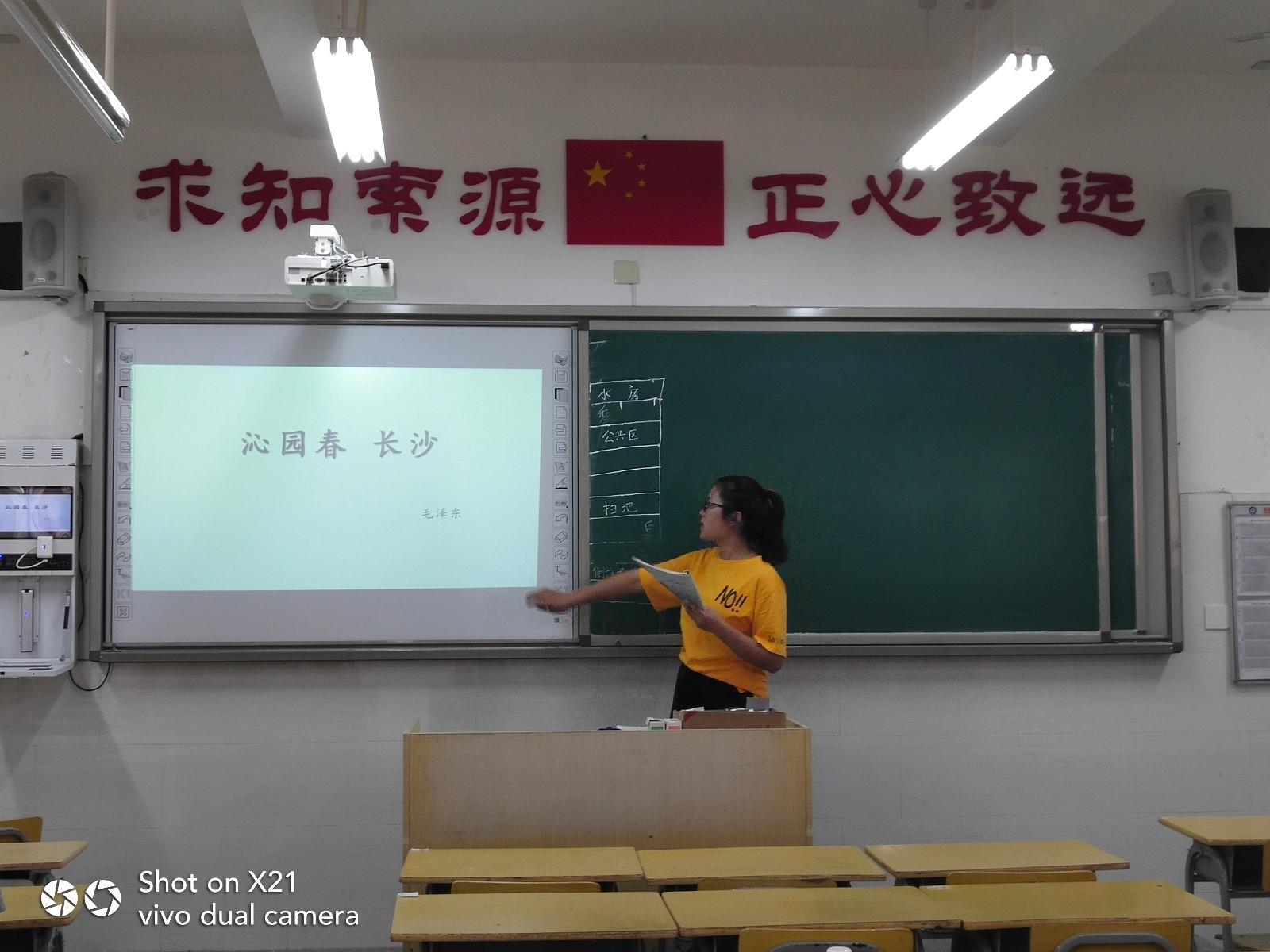 语文教师1.jpg