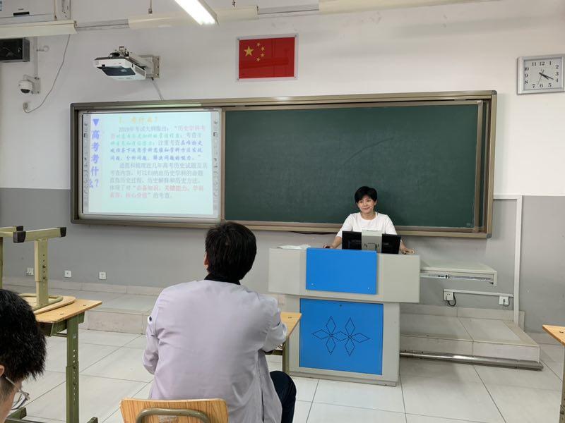历史组王伟伟老师解读考试说明.jpg