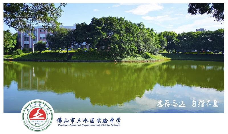 新圖 湖03.jpg