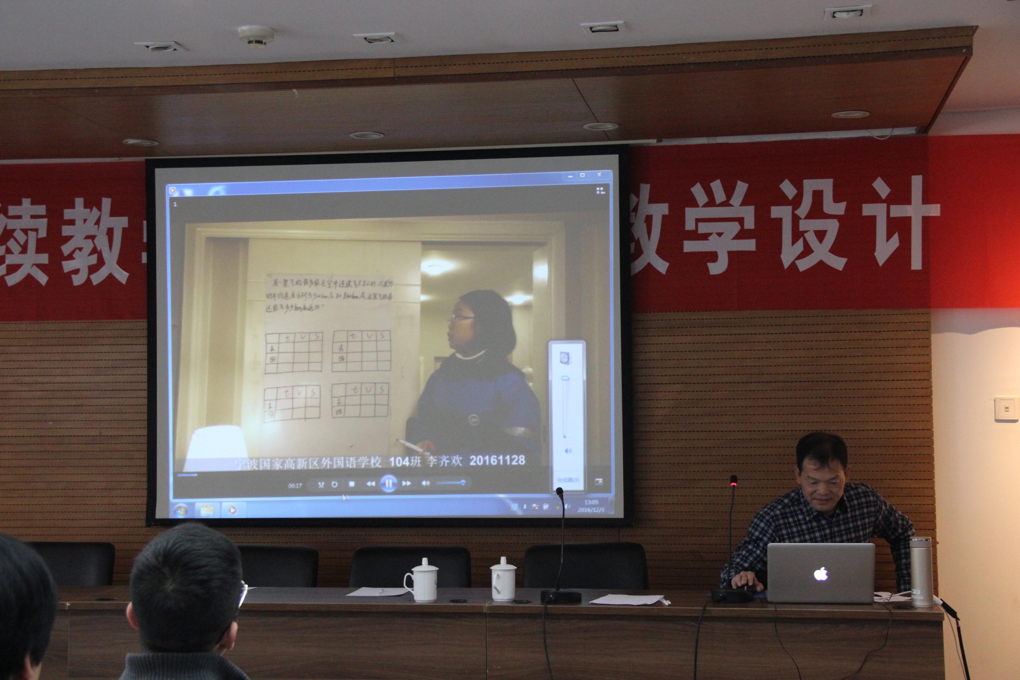 宁波数学教师郑华玉展示小组主讲学生实践成果.jpg