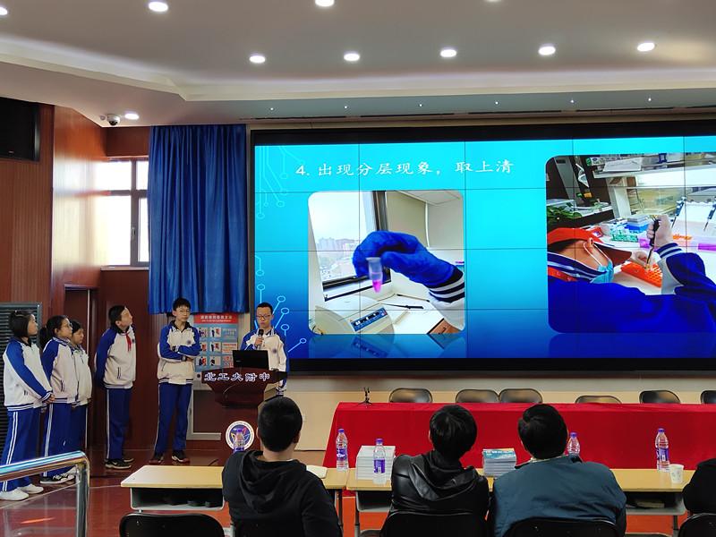 上海南京小组汇报并接受专家提问.jpg