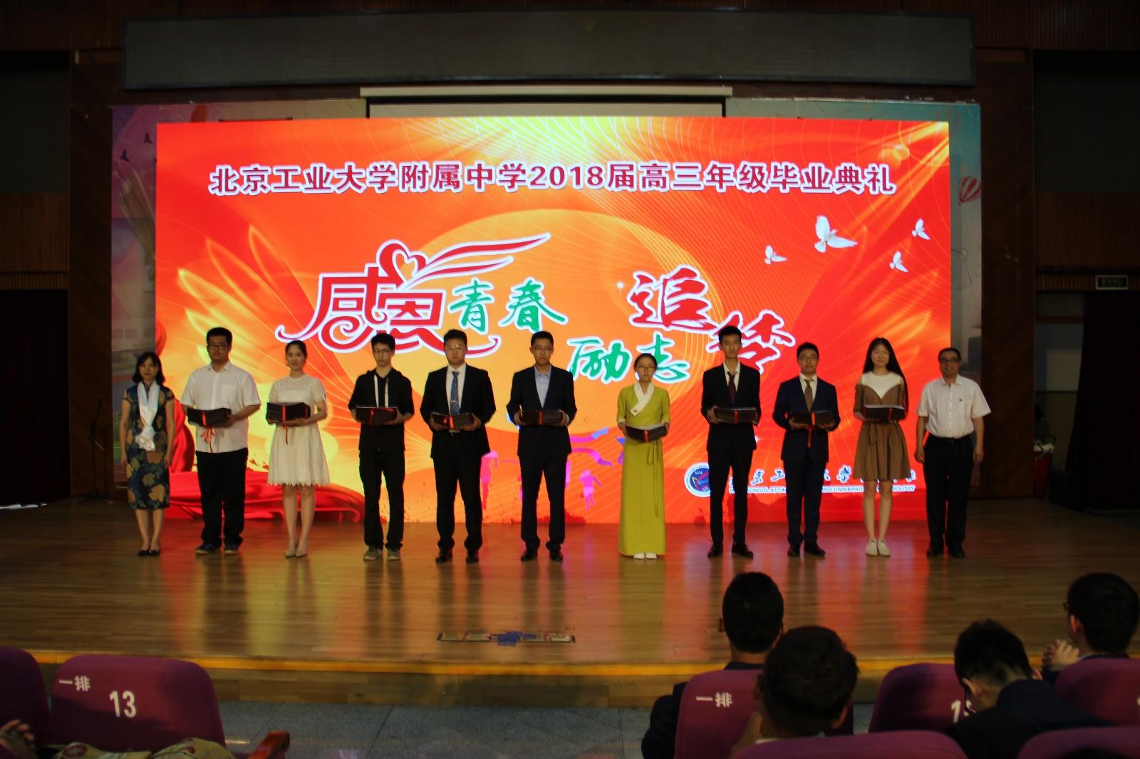 校长、书记为各班颁发毕业证书.JPG