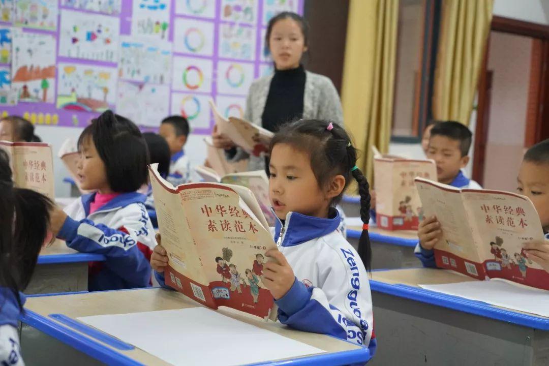 【午读】曾国藩:惟读书则可变化气质