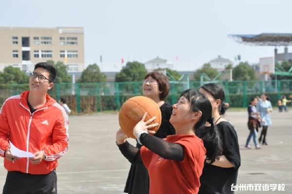 我校工会举行了教职工篮球定点投篮比赛
