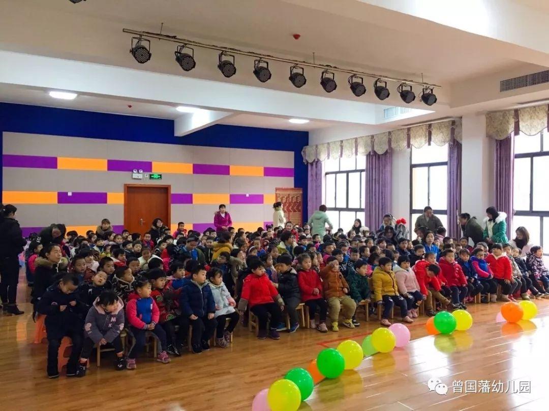 玩好学好      赢在未来——曾国藩幼儿园2019年春季开学典礼