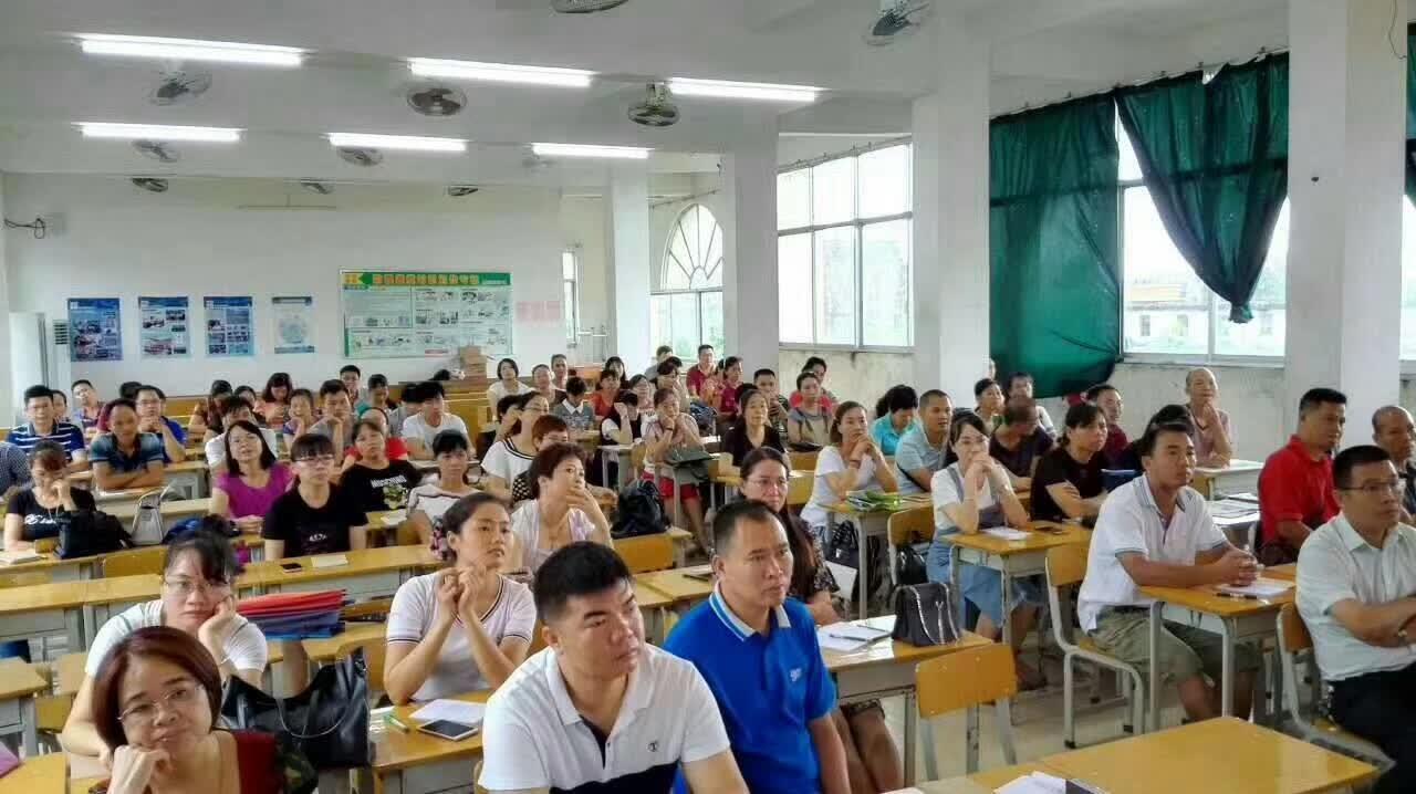 广西福绵新桥二中《班主任管理》专题讲座