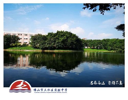 校园之湖.jpg