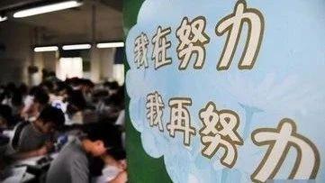 达州巨全双语学校复习班招生公告