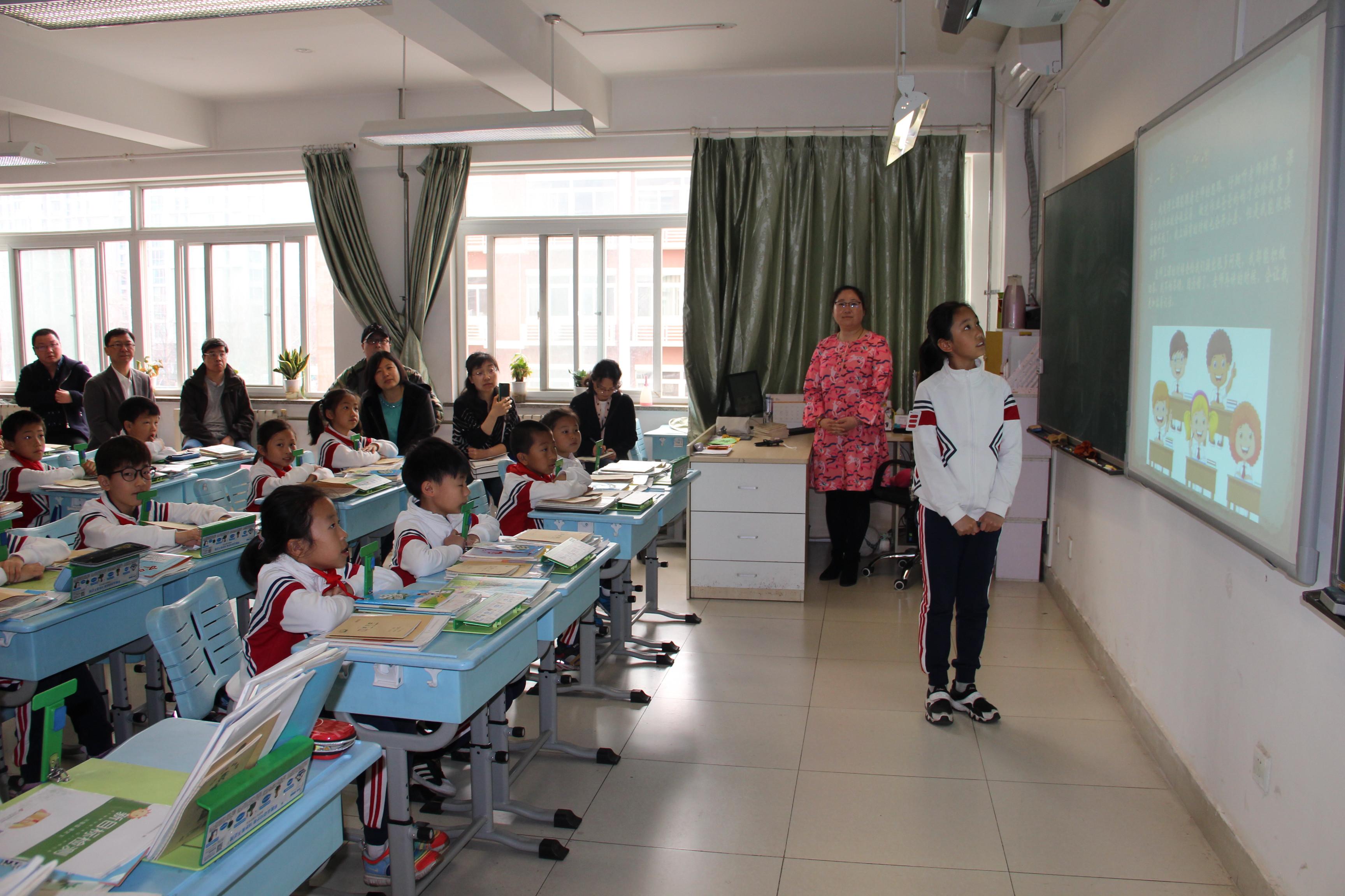 家校协同,幸福成长 ——小学部举行三年级家长开放日活动