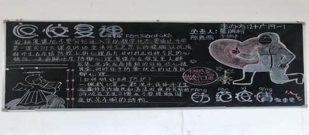 计广高技19-1