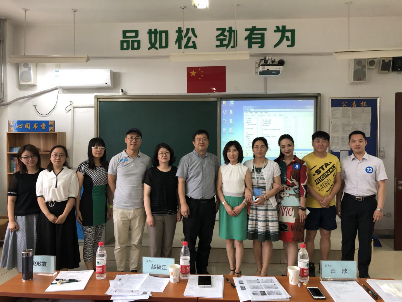 田欣工作室部分观摩老师与评委在比赛现场合影.jpg