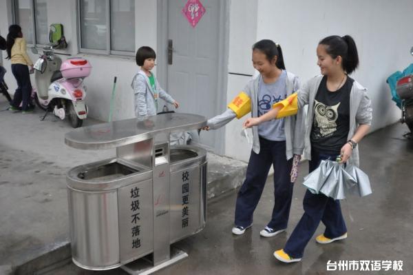 """台州市双语学校""""多城同创志愿者""""在行动"""