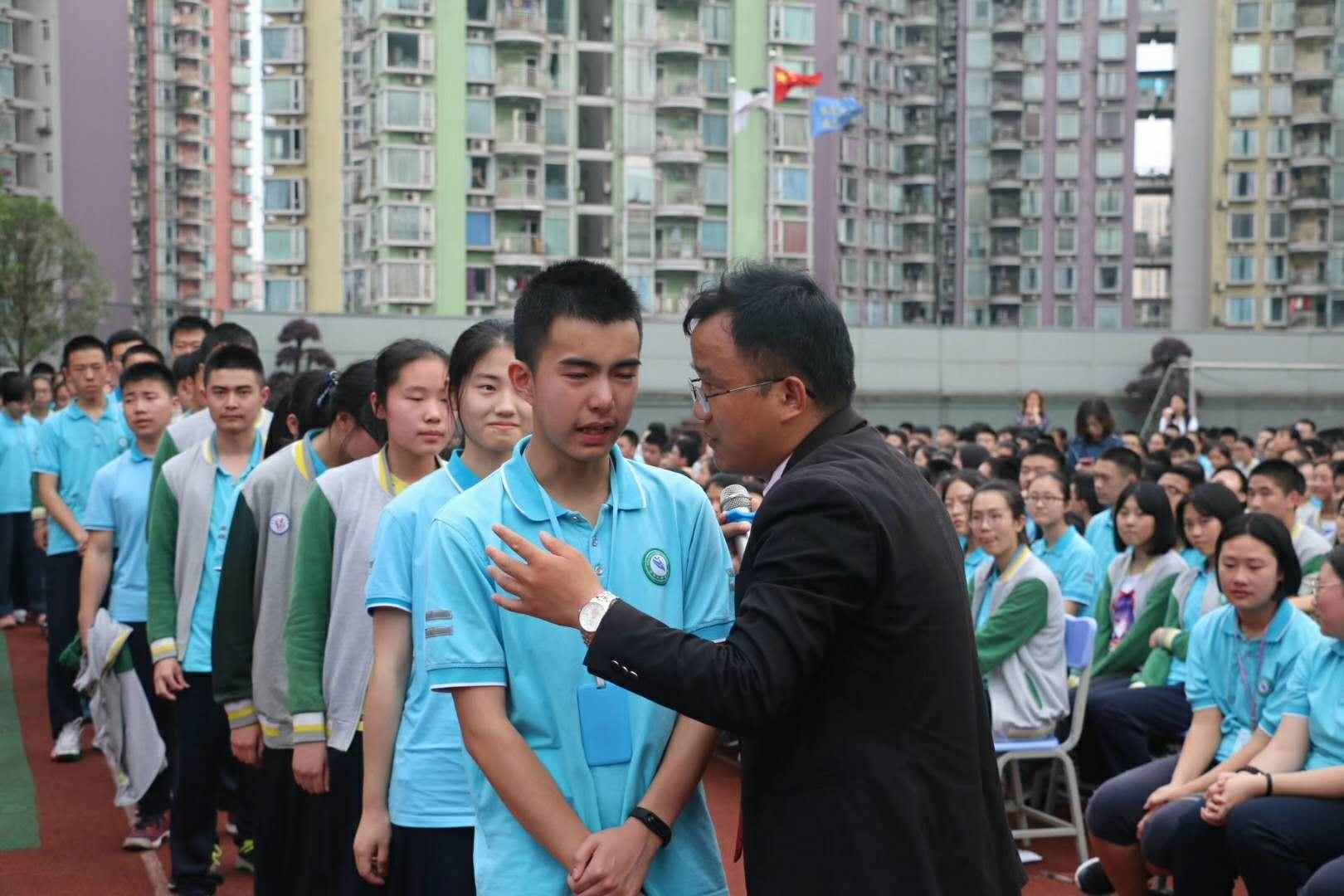 重庆珊瑚中学《点燃激情, 冲刺中考》励志演讲会