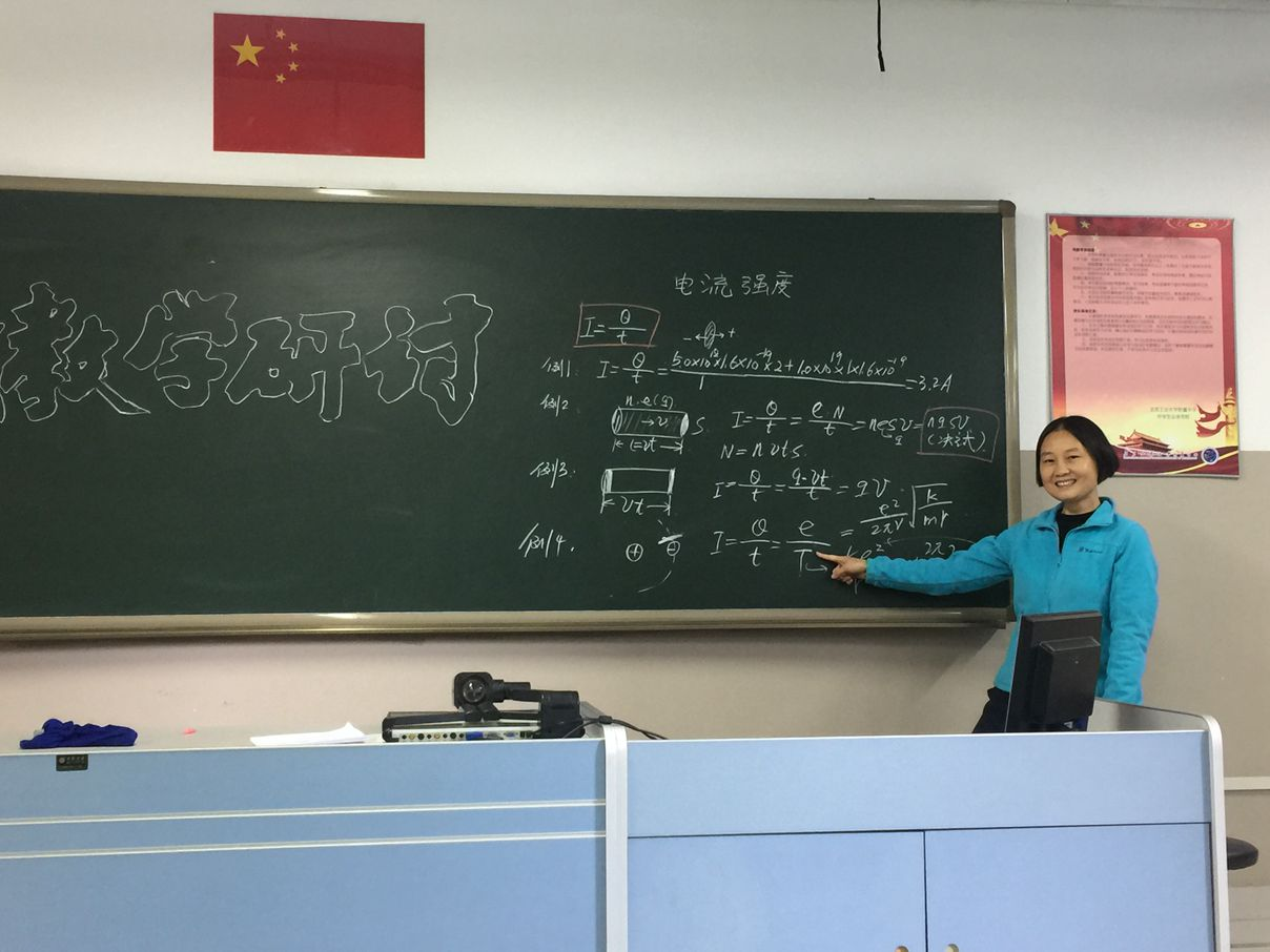 李鄂春老师微课展示.jpg