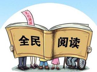 阅读.jpg