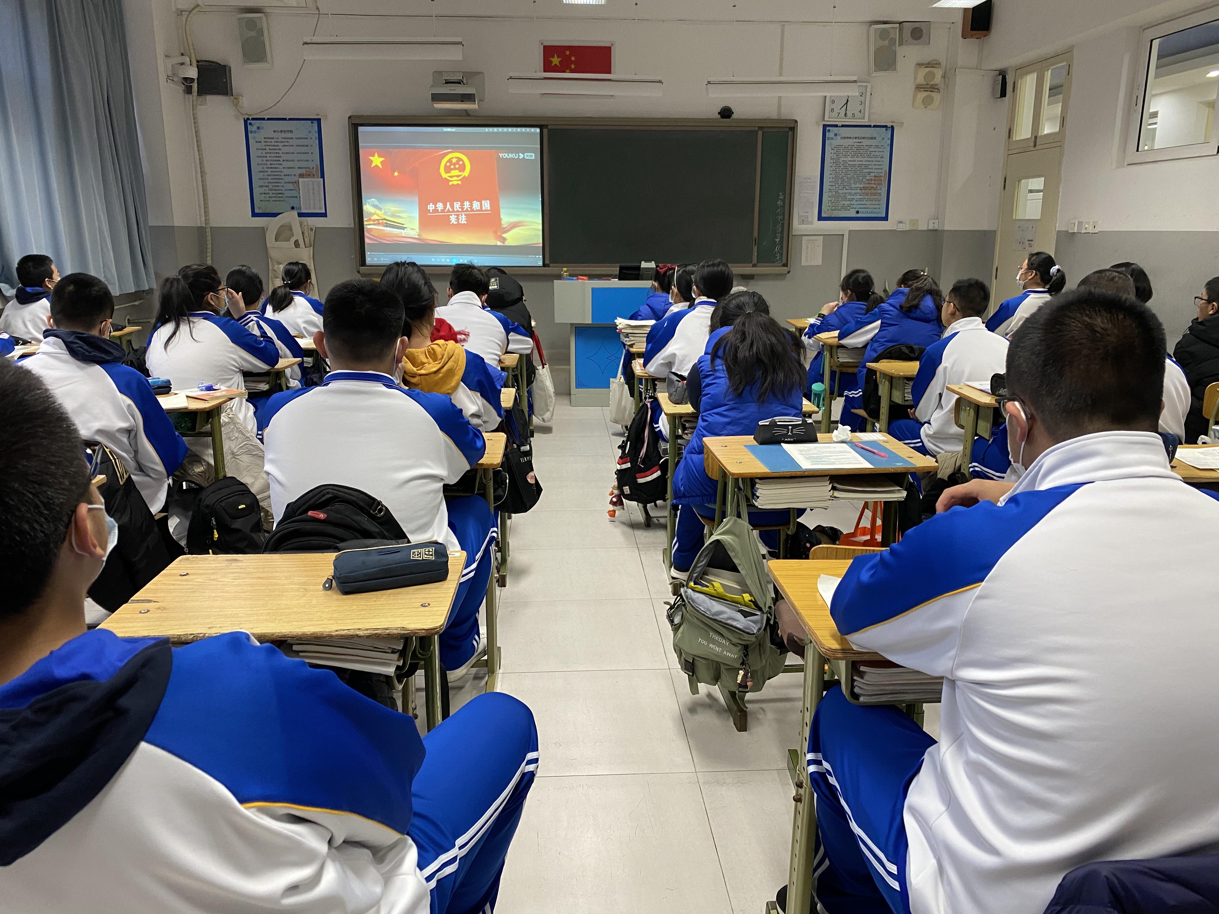 高中部—富力城校区开学第一课有责任勇担当.jpg