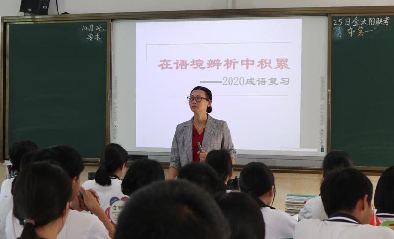 1陈惠珍IMG_7128.JPG