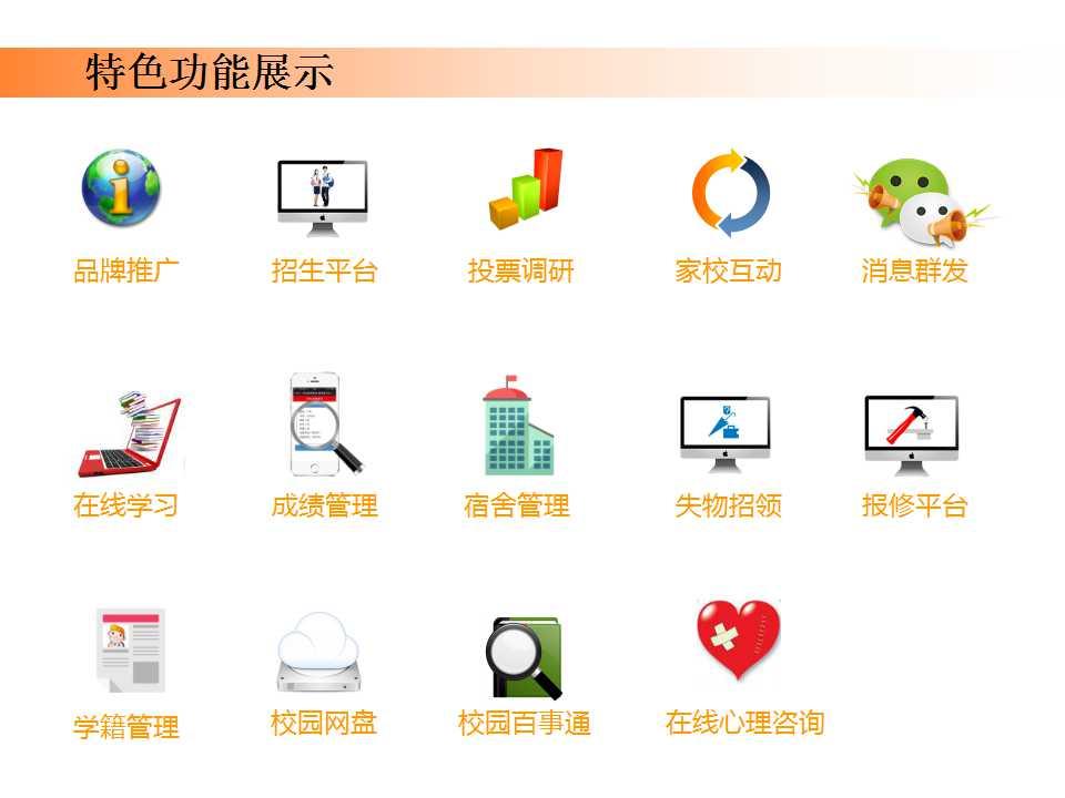 和谐号产品资料2.jpg
