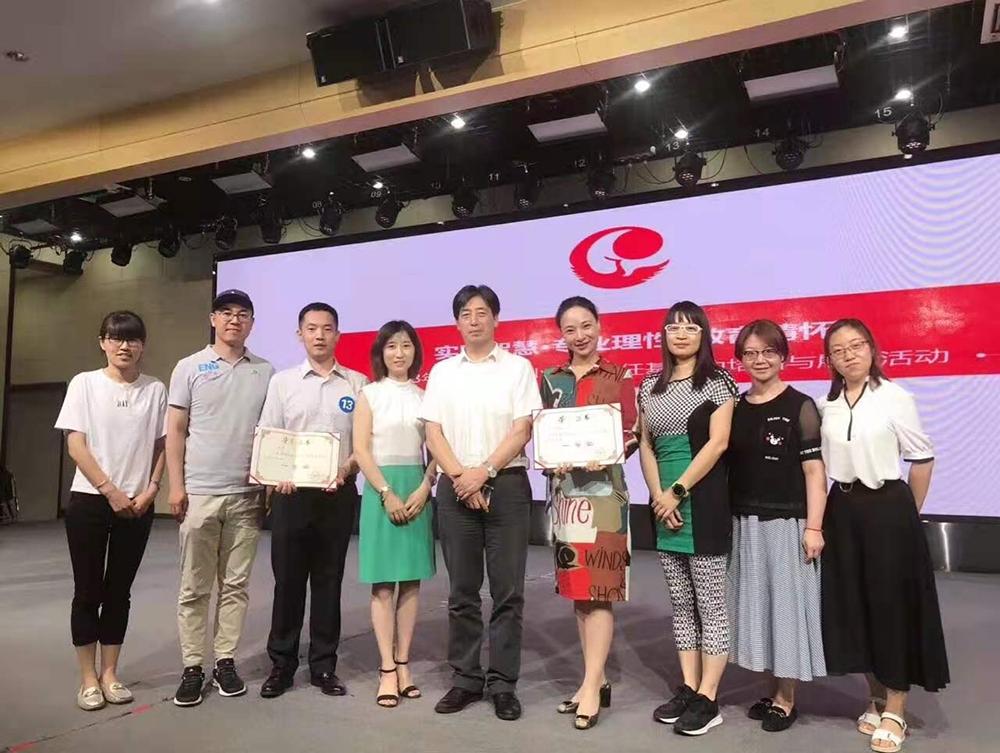 18工作室青年班主任和北京市班主任基本功展示教师一起做交流.jpg