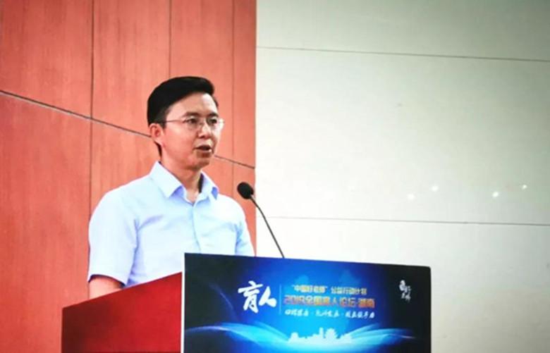 """市实验学校校长荣获""""四川省中小学名校长""""称号2 (2).jpg"""