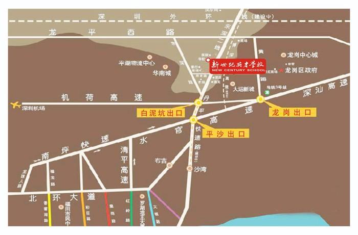 招生画册地图.jpg