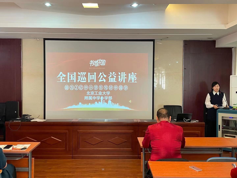 3.北京依恩木兰公益基金会执行理事长陈艳女士讲话.jpg