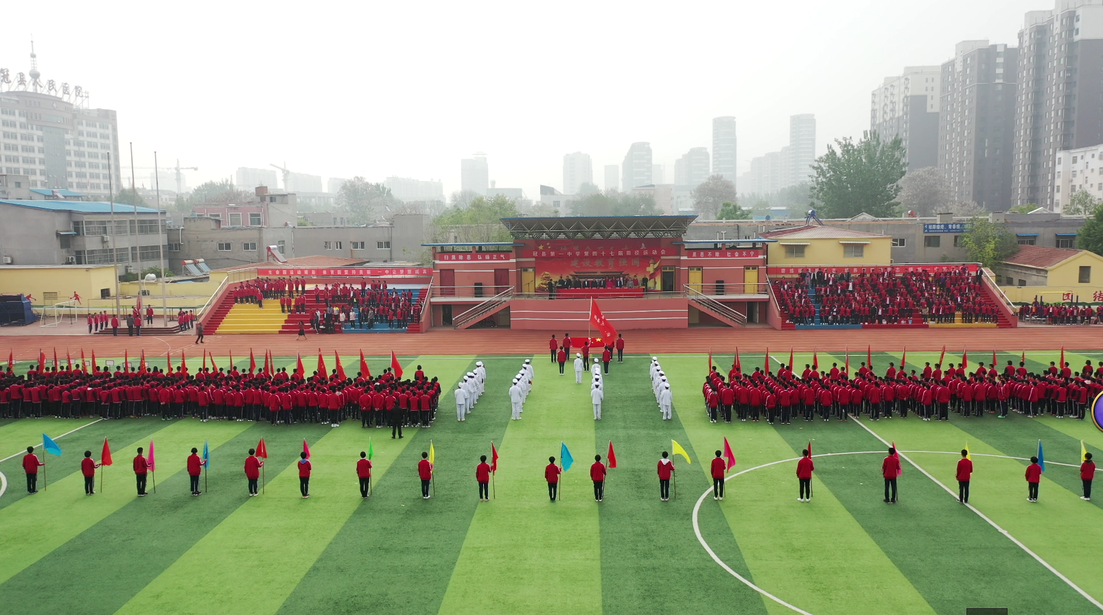 冠县第一中学第四十七届运动会全景照片.png