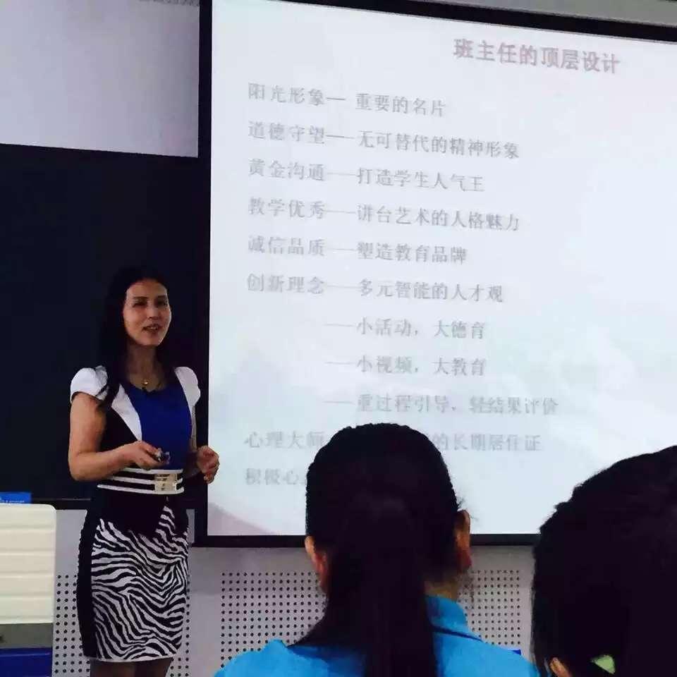 郑州轻工业学院《班主任的顶层设计》专题讲座