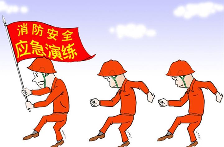manbetx万博体育消防逃生演练