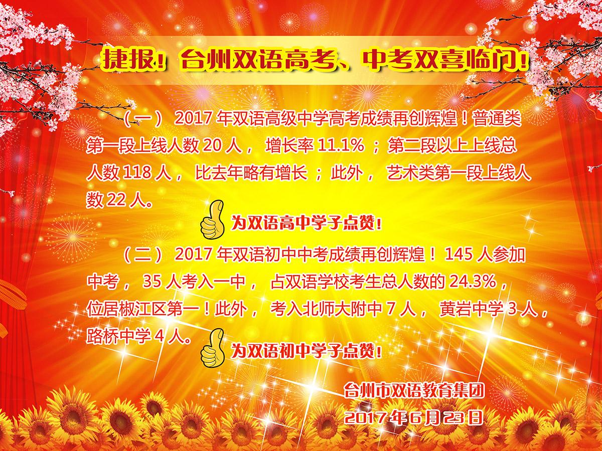 chahua1062.jpg