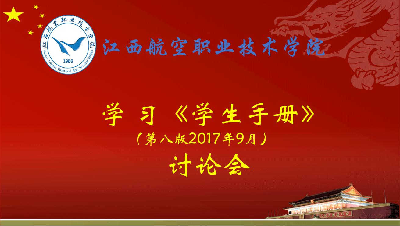 QQ图片20171117112553.png