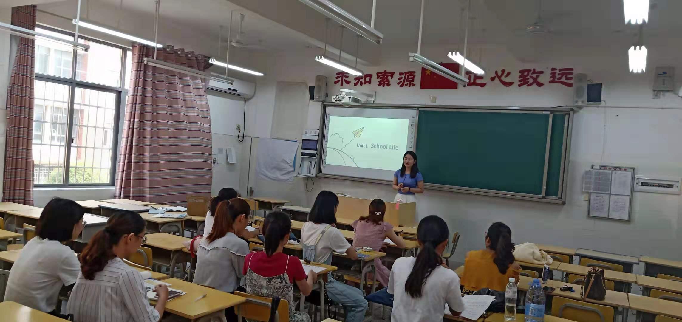 英语教师21.jpg