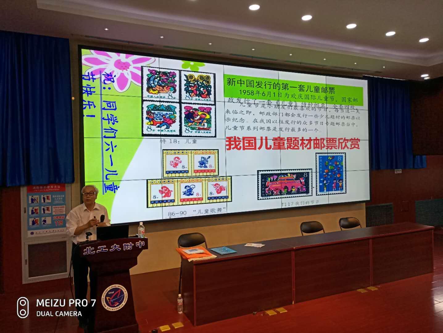 澳门市集邮协会理事娄惠清老师为学生做集邮知识讲座.jpg