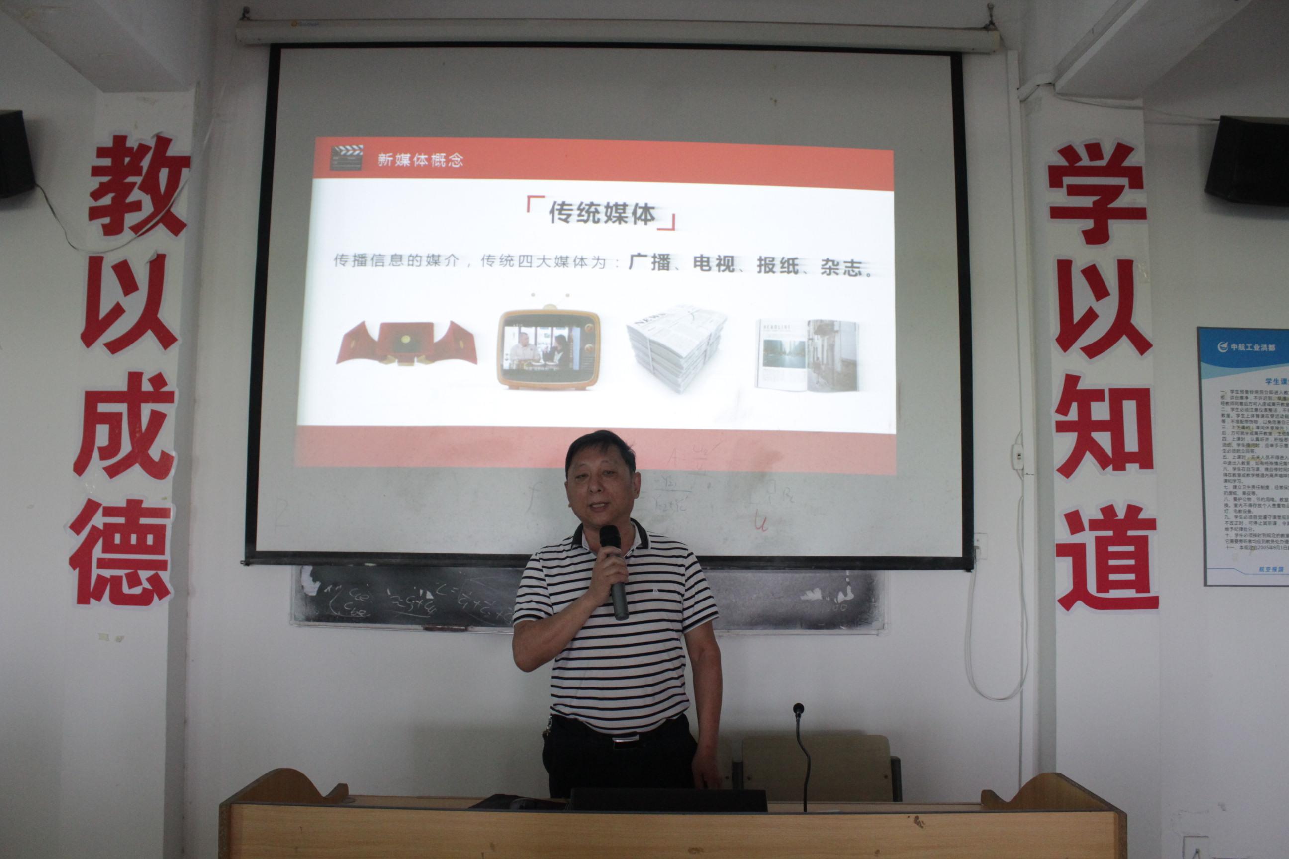 IMG_6431新媒体引导新青年.JPG